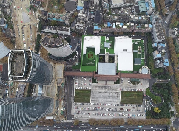 贵州省人民大会堂建筑工程