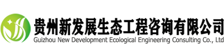 贵州水土保持