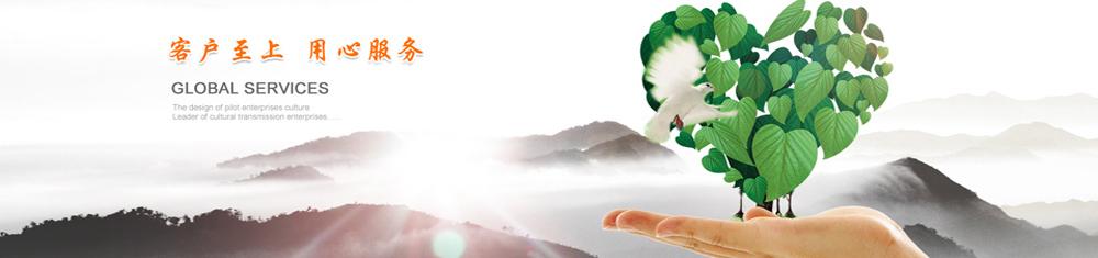 同乐城游戏方案,同乐城游戏监理监测,同乐城游戏评估验收,环境影响评价,林业调查规划,水资源论证